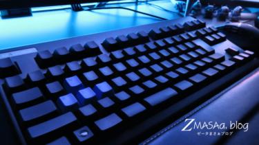 ZMASAa.blogとMASAa.netについて