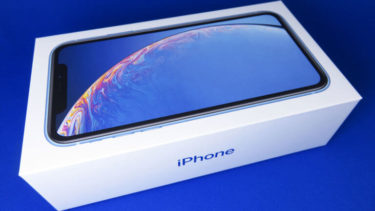 長女のiPhoneを購入する!