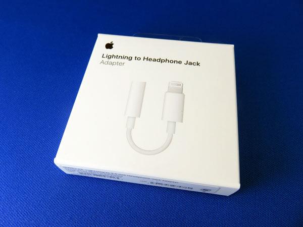 Apple Lightning - 3.5mm ヘッドフォンジャックアダプタ