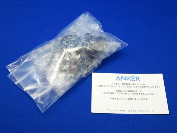 Anker Roav DashCam A0 ドライブレコーダー取り付け後の不具合