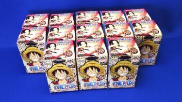 【チョコエッグ】ONE PIECEシリーズ12個目!13個目!