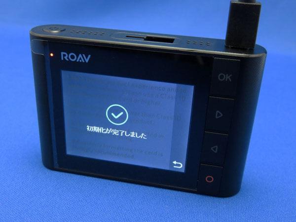 Anker Roav DashCam A0 ドライブレコーダーを触ってみる!