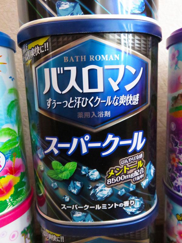 【くまポン】アース製薬 バスロマンシリーズを購入する!
