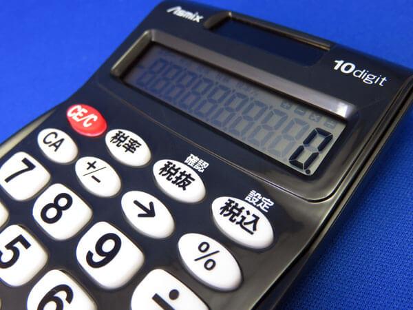 フタバ図書で一番安い電卓を購入する!