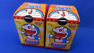 【チョコエッグ】ドラえもんシリーズ Part2 2個目!
