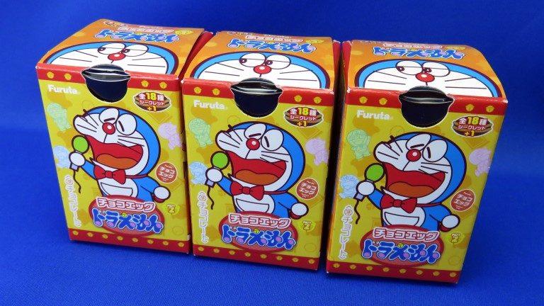 【チョコエッグ】ドラえもんシリーズ Part2 3個目!