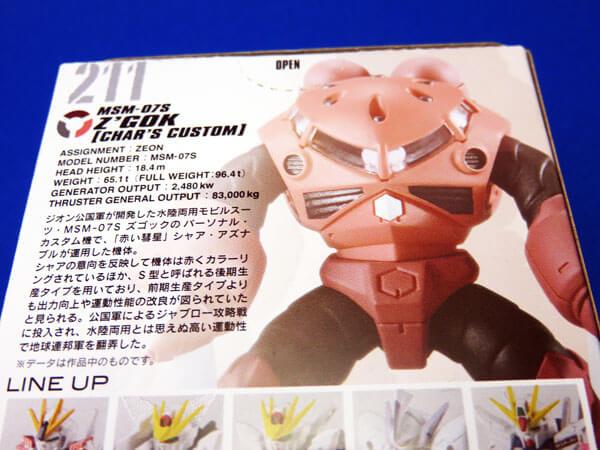 【ガンダムコンバージ】54個目はZ'GOK [CHAR'S CUSTOM]!