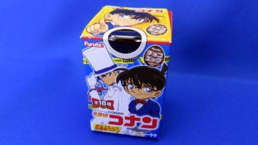 【チョコエッグ】名探偵コナンシリーズ 1個目!