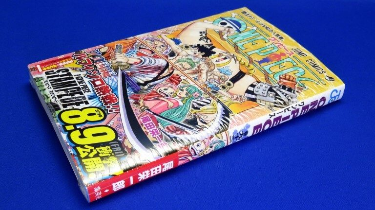 【ワンピース】ONE PIECE 巻九十三 購入しました!