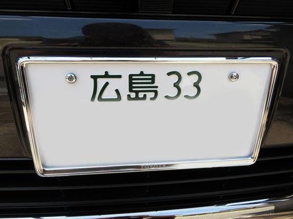 星光産業 ナンバープレートボルト シルバー EX-143を購入する!