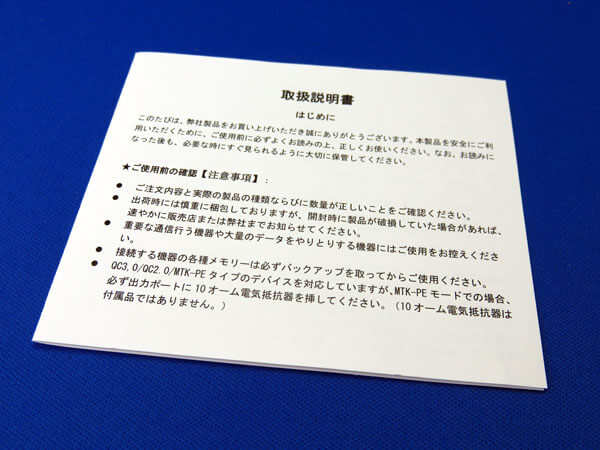 COOWOO USB電流電圧トリガー メーター 急速充電QC3.0/QC2.0/MTK-PE対応を購入する