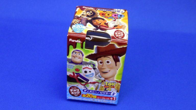 【チョコエッグ】ディズニー/ピクサーシリーズ Part5 1個目!