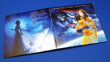 森口博子 GUNDAM SONG COVERS 2 <数量限定生産盤>予約完了!