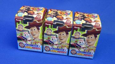 【チョコエッグ】ディズニー/ピクサーシリーズ Part5 3個目!