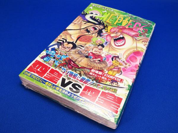 【ワンピース】ONE PIECE 巻九十四 購入しました!