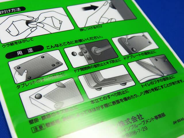 3M しっかりつくクッションゴム 8x2mm 台形をリピート買いする!