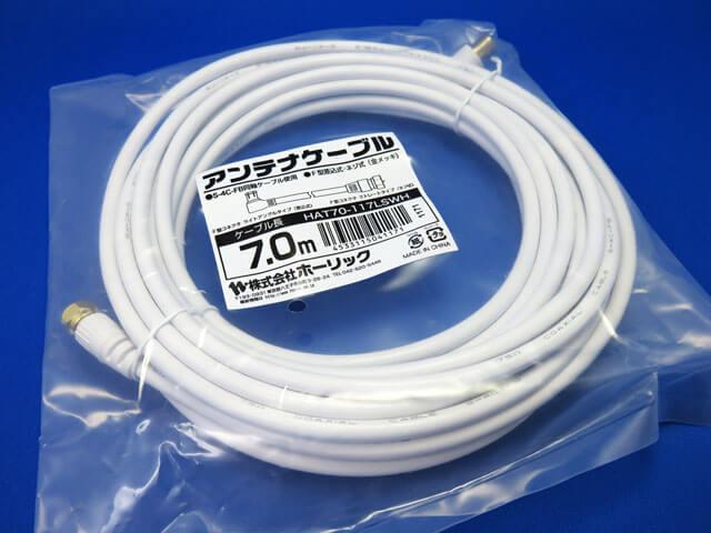 HORIC アンテナケーブル S-4C-FB同軸 7.0m ホワイトを購入する!