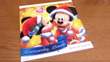 ドコモショップでディズニーカレンダーを貰ってくる!