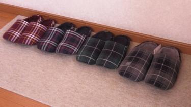寒くなる季節に向けてユニクロのルームシューズ購入しました!