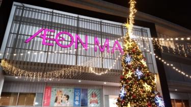 今年のイオンモール広島祇園のイルミネーション
