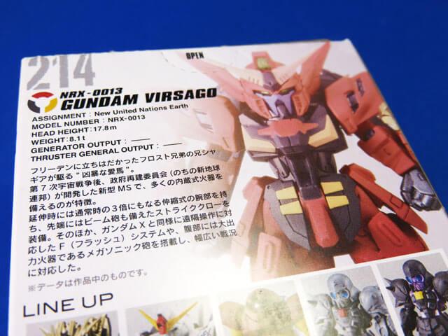 【ガンダムコンバージ】58個目はGUNDAM VIRSAGO!