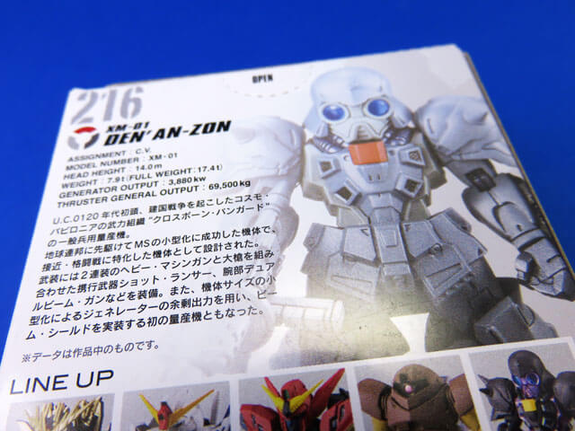 【ガンダムコンバージ】59個目はDEN'AN-ZON!