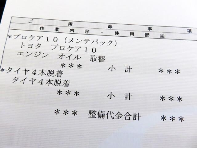 【愛車トヨタノア80系】納車から2年と半年になりました!