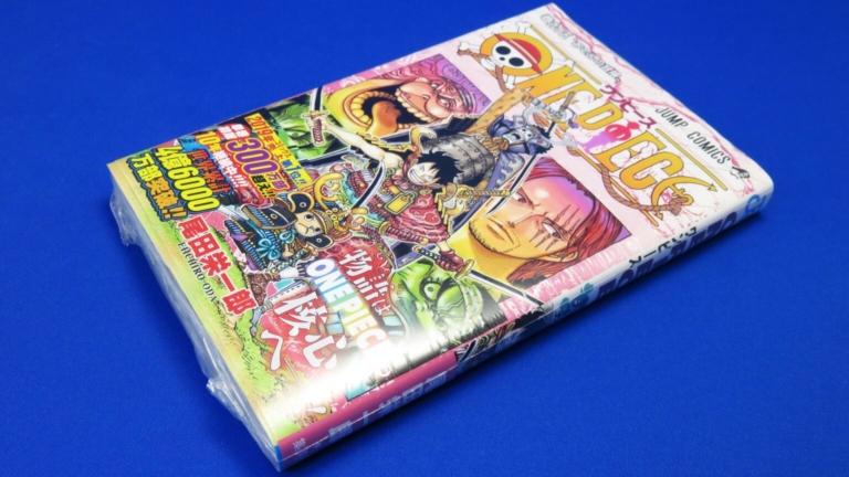 【ワンピース】ONE PIECE 巻九十五 購入しました!