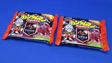 ビックリマン 機動戦士ガンダムマンチョコを追加購入する!(2)