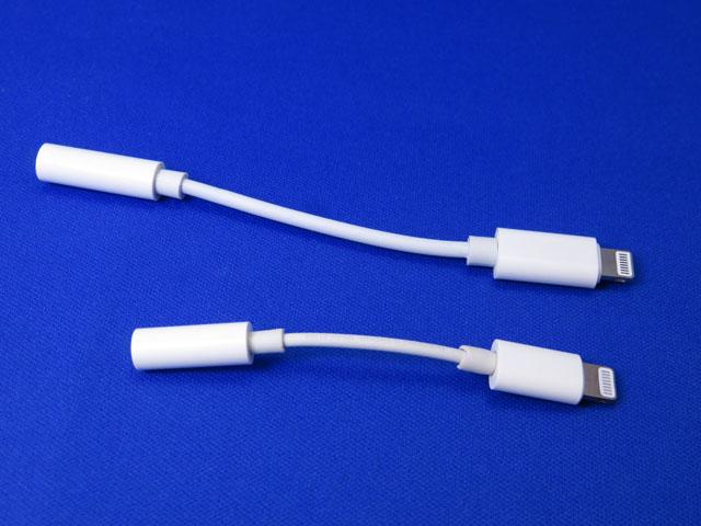 格安Lightning-3.5mmヘッドフォンジャックアダプタを購入する!