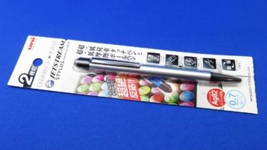 スタイラスペン3本目の三菱鉛筆uni JETSTREAM STYLUSを購入する