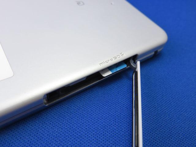 スマートフォン用にSanDisk microSDHC ULTRA 32GBを購入する