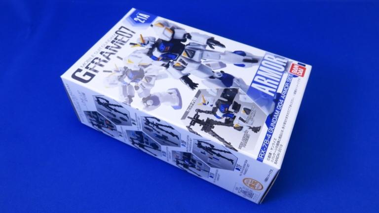 【ガンダムGフレーム】ガンダム4号機 アーマーセットを開封する!