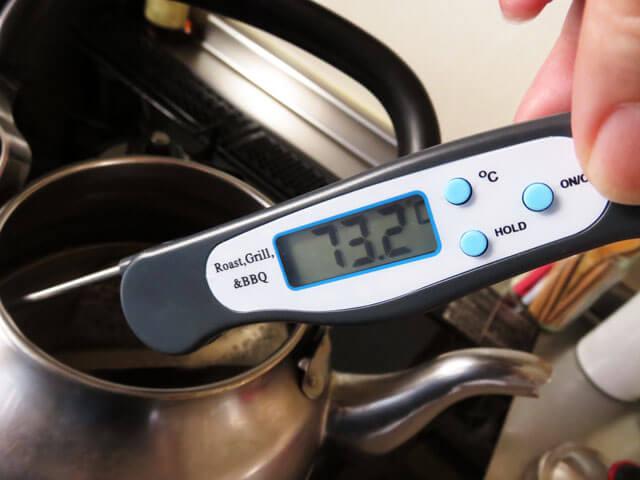 DIME 2020年8月号付録 デジタル調理温度計について