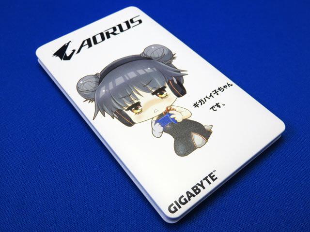 GIGABYTE AORUS ギガバイ子ちゃんモバイルバッテリーが当たる!
