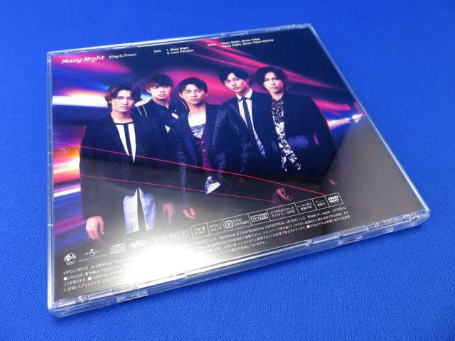 Amazon.co.jpで次女に購入したKing & PrinceのCDが届く!