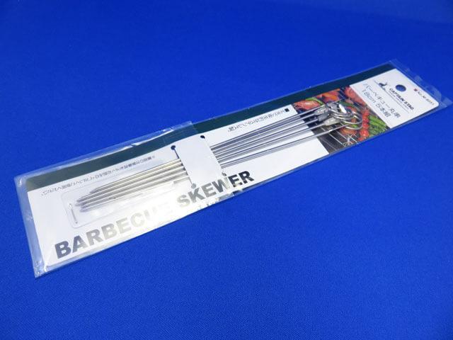 ホットサンドメーカーで使うためのステンレス製の串を購入する!