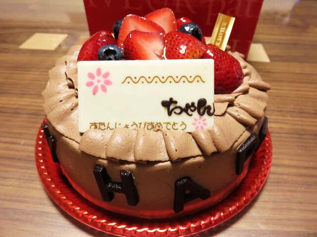 長女二十歳の誕生日