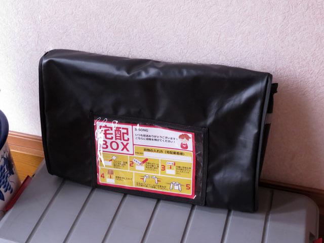【レビュー記事】IFSONG 宅配ボックス 70L 折りたたみ式 後編