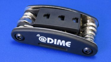 DIME 2020年11月号付録 DIME MULTI WRENCH & TOOL 14について