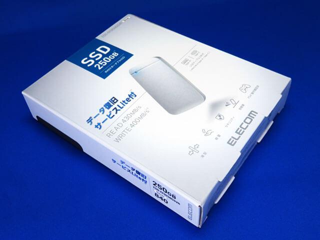 エレコム 超小型ポータブルSSD ESD-EF0250GSVが当たる!