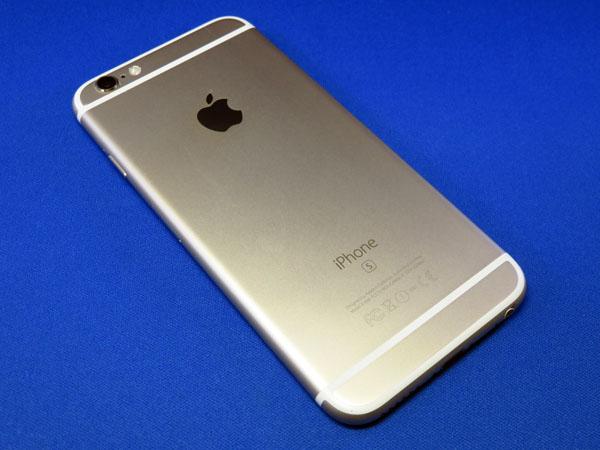 SIMフリーのiPhone SE(新品)を少しでも安く購入する!