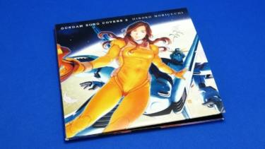 森口博子「GUNDAM SONG COVERS 2」数量限定生産盤が届く!