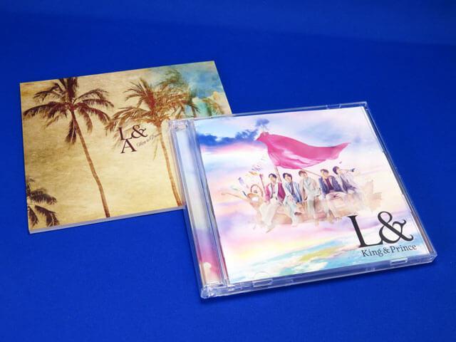 次女に頼まれていたKing & PrinceのCDアルバムが届く!