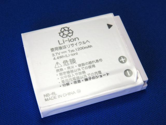 デジカメCanon PowerShot SX700 HSの互換品バッテリーを購入する