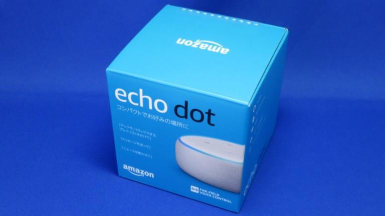 PrimeDayセールで4台目のAmazon Echo Dot 第3世代を購入する