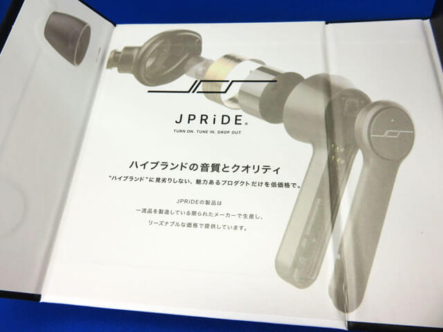 Prime DayセールでJPRiDE TWS-520 ワイヤレスイヤホンを購入する