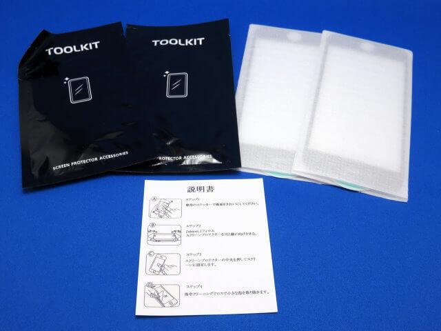 iPhone SE 第2世代用お薦め液晶保護ガラスフィルムGuokaien