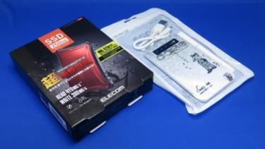 モバイルバッテリーとELECOM ZEROSHOCK SSD 250GBが当たる!