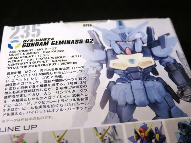 【ガンダムコンバージ】66個目はGUNDAM GEMINASS 02!